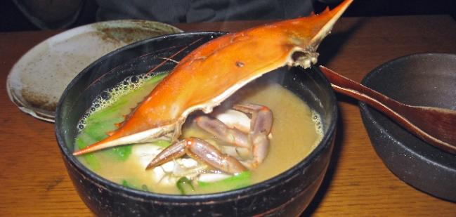 crab-miso-soup